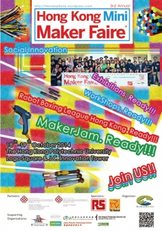Hong Kong Mini Maker Faire